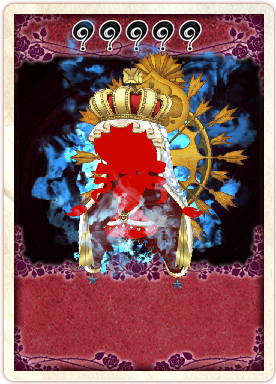 Holy Maiden card.png