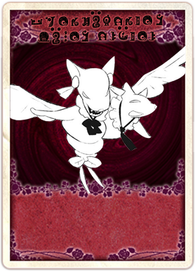 Zweikopfer witch card.png