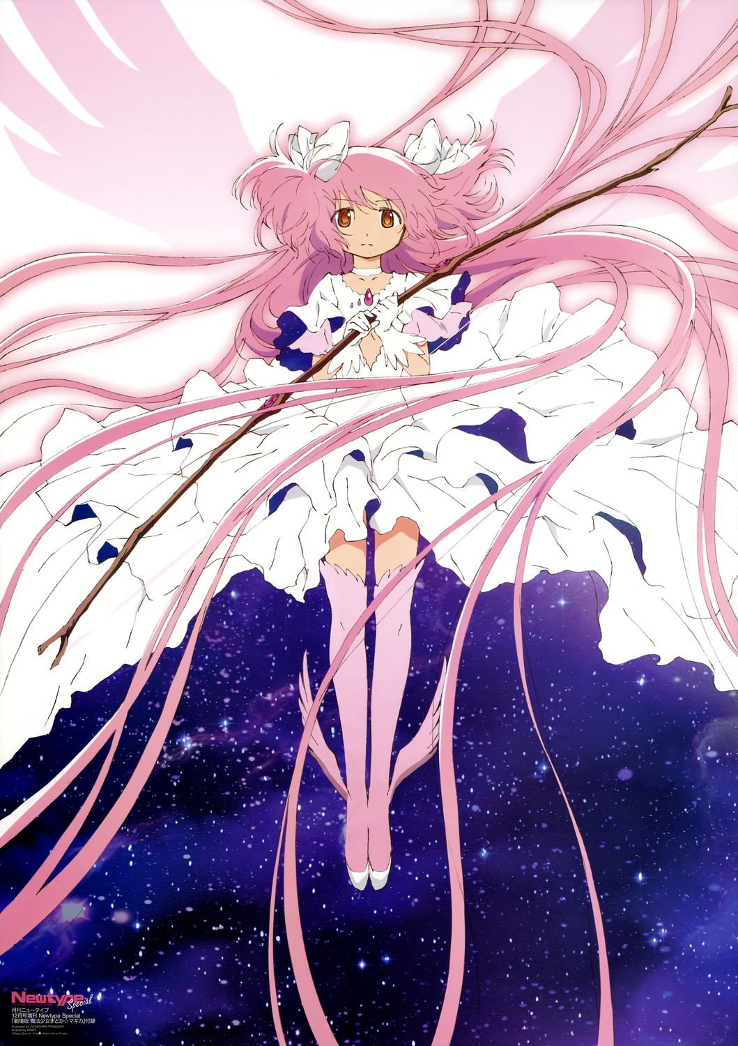 Favorite magical girls of each color?  Ultima_Madoka_Newtype_Special_Magazine_2012_Dec