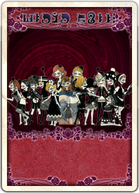 Clara Dolls Card.png