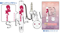 Slaps Touch Pen with Charm 01.jpg