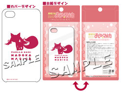 Slaps iPhone cover 01.jpg