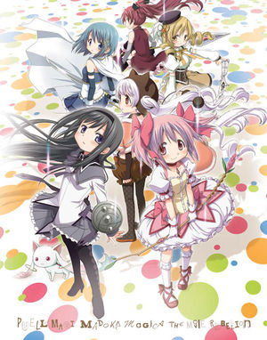 Madoka Rebellion English dub blimited edition boxart.jpg