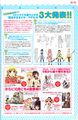 Magazine page new magical girls.jpg