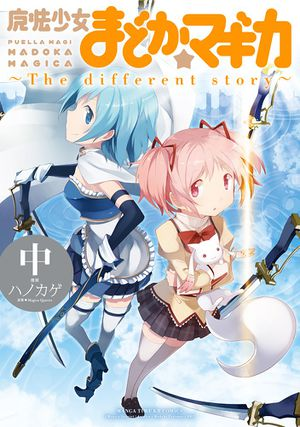 The Different Story 2 Cover.jpg