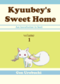 Kyubey's Sweet Home.png