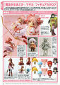 Figure Japan Madoka Edition (25).jpg