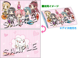Slaps Ice Pillow 01.jpg