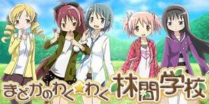 Madoka's Thrilling Summer Camp.jpg