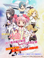 Madoka License Taiwan Anime Muse.jpg