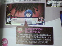 Dengeki PlayStation 2012-02 03.jpg