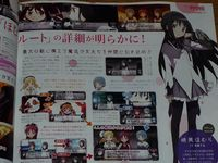 Dengeki PlayStation 2012-03 29 14.JPG