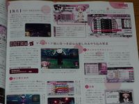 Dengeki PlayStation 2012-03 29 15.JPG