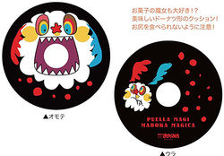 Movic Doughnut Cushion.jpg