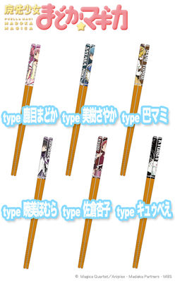 Penguin Parade Chopsticks.jpg