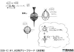 Soul gem grief seed sketch.jpg