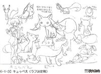 Artbook Kyubey Drawing.jpg