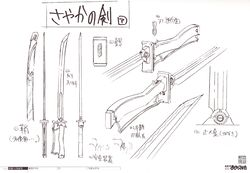 Artbook Sayaka Sword Drawing 1.jpg