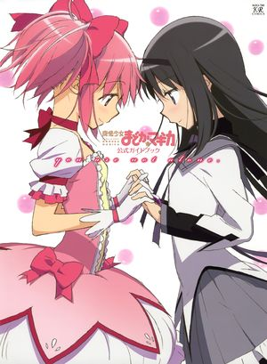 Front cover homumado - you are not alone.jpg