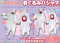Movic Kyubey Pyjamas.jpg