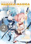 TDS French Vol.2 Cover.jpg