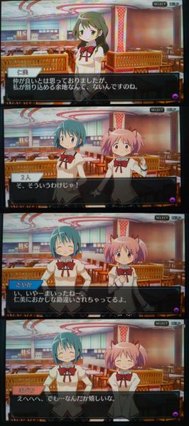 File:Madoka sayaka on a date TPB part 3.jpg