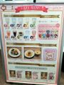 Magia record cafe menu.jpg