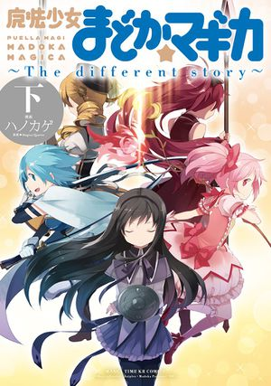 The Different Story 3 Cover.jpg
