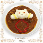 Kyubey Plate.png