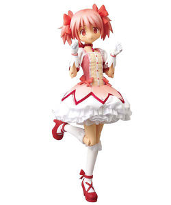 Real Action Hero Madoka 01.jpg