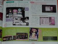Dengeki PlayStation 2012-03 08.JPG