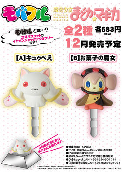Movic Earphone Jack Accessory.jpg