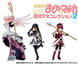 Bandai Magical Girl Collection 02.jpg