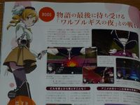 Dengeki PlayStation 2012-03 29 12.JPG