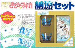 Movic Noodle Cup set.jpg