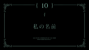 Episode 10 Title Card.png