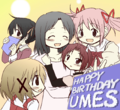 Happy Brithday Ume Aoki.png