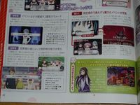 Dengeki PlayStation 2012-03 07.JPG