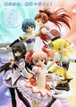 Figure Japan Madoka Edition (5).jpg