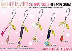 Movic Movie Mobile Strap.jpg