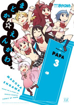The Veranda of Madoka Vol 3 Cover.jpg