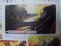 Dengeki PlayStation 2012-03 29 02.jpg