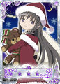 Mobage Holiday Card 2.jpg