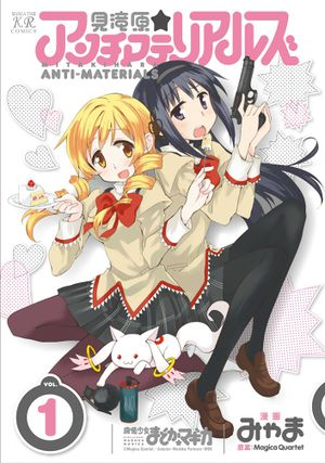 Mitakihara Anti-Materiel Vol 1 Cover.jpg