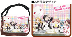 Movic Messenger Bag.jpg
