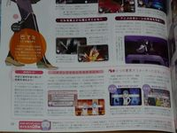Dengeki PlayStation 2012-03 29 13.JPG