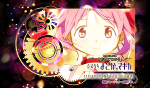 2-hour TV special Madoka Movie Premiere Celebration.png