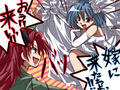 Kyosaya here comes the bride.png