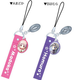 Movic Mobile Phone Straps.jpg
