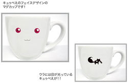 Movic Kyubey Cup.jpg